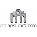 המרכז לתכנון ופיקוח בניה - מ.ד.ג