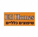 אלי הומס - בנייה ושיפוצים