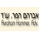 המר אברהם-מקרקעין, משפחה